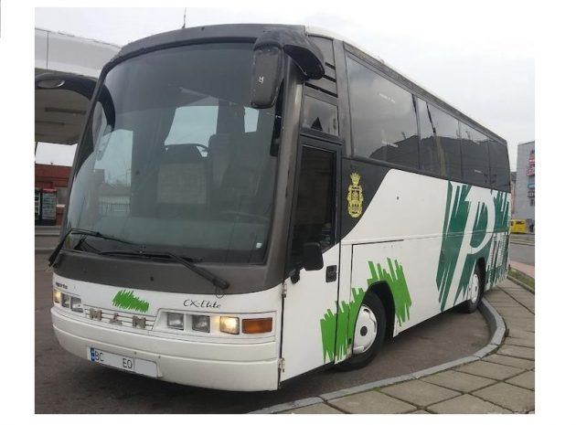 Замовити транспорт на 36 пасажирів у Львові для екскурсійного супроводу.