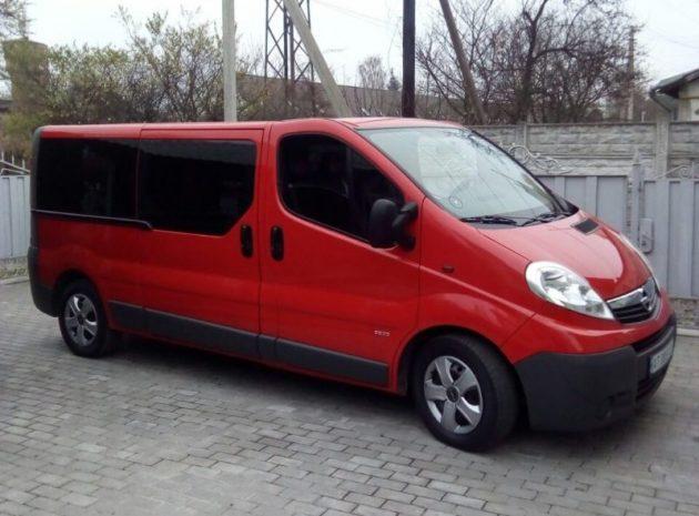 Opel (зовні)1
